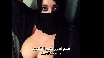 dress change arab hijab Doing sex n drinking milk